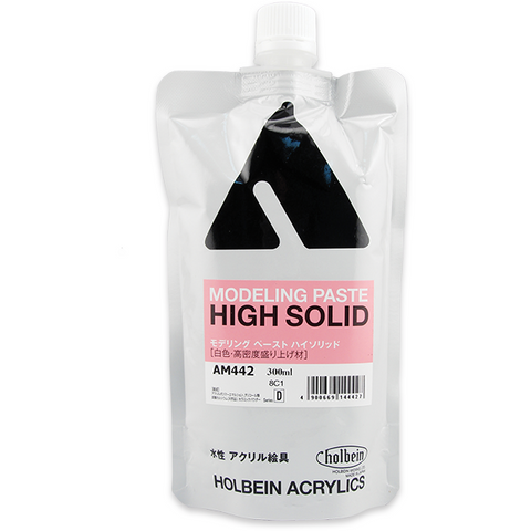 Holbein High Solid Modeling Paste