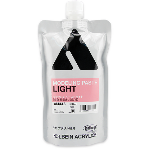 Holbein Light Modeling Paste