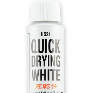 110ML / Quick Dry White
