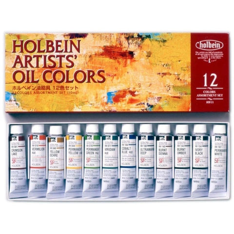 Holbein Artist Oil Colour Set of 12