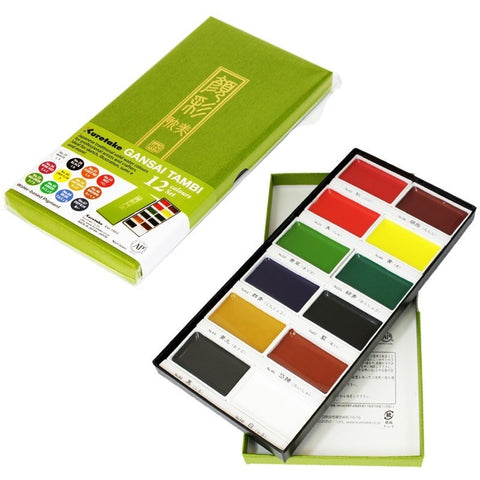 Kuretake Gansai Tambi Watercolour Sets