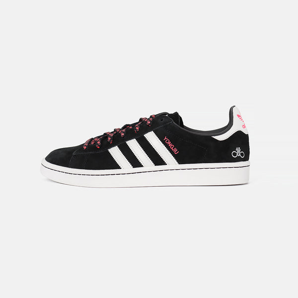 Adidas Campus X Forever Bicycle Co.- Black/Grey/Crystal White
