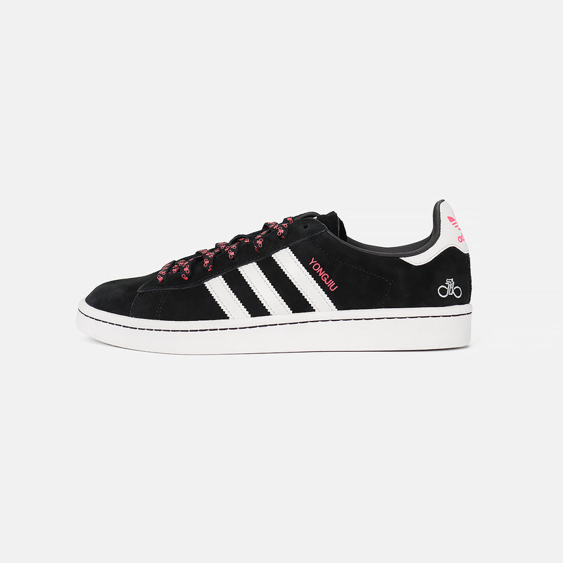Adidas Campus - Black/Grey/Crystal White