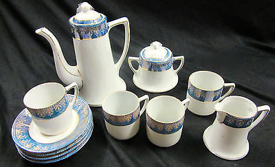 ANTIQUE ARMOR D.R.P 13 PC TEA SET, BLUE WHITE & GOLD