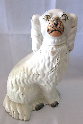 Vintage Dog Sculpture White Figurine Statue Ornament Decorative Art Antique Rare