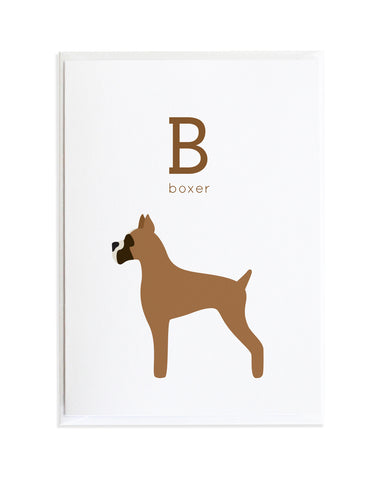 Alphadog Alphabet Series Boxer by Anne Green Design Copyright 2015