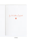 Interior: Thank you from the bottom of my heart Thank You Card by Anne Green Design
