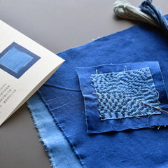 Obscura x Fashion Clinic Slow Stitch Kit