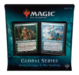 Magic: The Gathering - Global Series