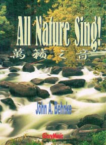 18348 	萬籟之音 All Nature Sing! (風琴曲集)