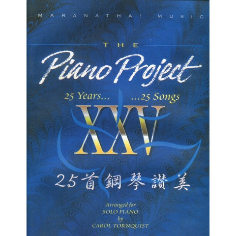 21503   25首鋼琴讚美 The Piano Project / Solo Piano