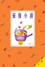 20564 	靈修小廚 Bible Kitchen (CKT0274)