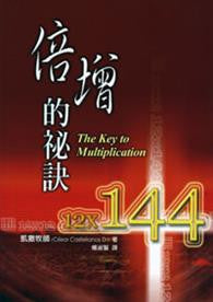 23910 	倍增的祕訣 The Key to Multiplication