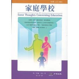 22540   家庭學校 Some Thoughts Concerning Education