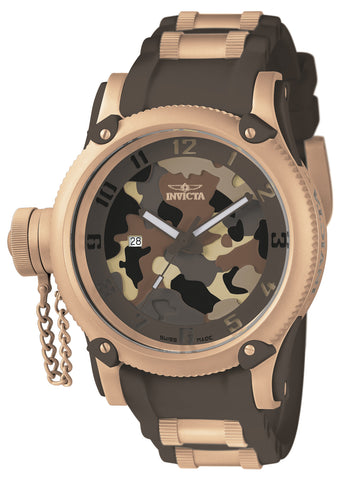 Invicta Men's 11342 Russian Diver Quartz 3 Hand Brown, Camouflage Dial Watch
