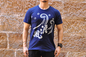 BLUE BLUE JAPAN 'WIND & WAVE' TEE (INDIGO)