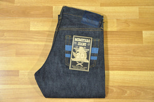 Momotaro 0601-20VSP  Denims Straight Tapered fit (Special edition)