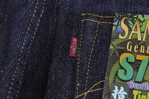 Samurai S711VX Denims (Slim Straight Fit)
