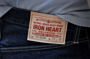 Iron Heart 555N - 17OZ Denims (Slim Tapered fit)