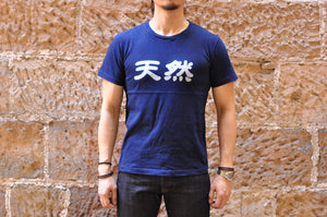 BLUE BLUE JAPAN 'NATURAL' TEE (INDIGO)