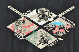 Samurai 6.7oz 'Art Of War' Loopwheeled Tees
