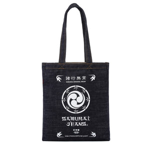 Samurai 21oz Denim Tote Bag