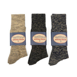 Freewheelers 'Ultima Thule' Hiking Socks