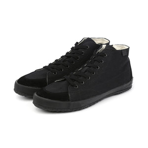 Samurai 17oz Black Denim Zip Sneakers