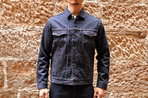 Japan Blue 13.5oz 4th Type Denim Jacket