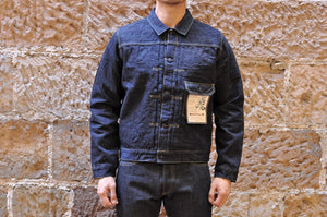 "Studio D'Artisan 40th Anniversary 14oz ""New Leaves"" Type 1 Denim Jacket"