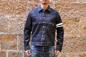 Momotaro 15.7oz Type 1 Denim Jacket