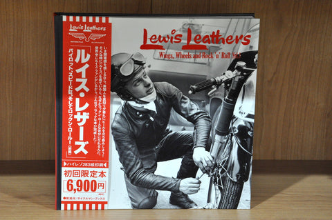 "Lewis Leathers ""Wings, Wheels and Rock'n'Roll"" Book"