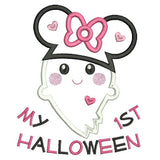 Halloween ghost applique machine embroidery design by sweetstitchdesign.com
