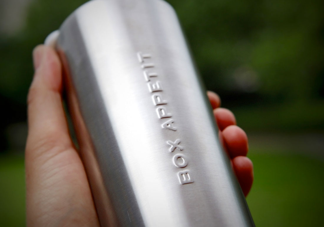 Stainless Steel Travel Mug Embossing Detail