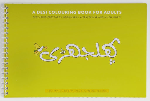 Desi Coloring Book for Adults