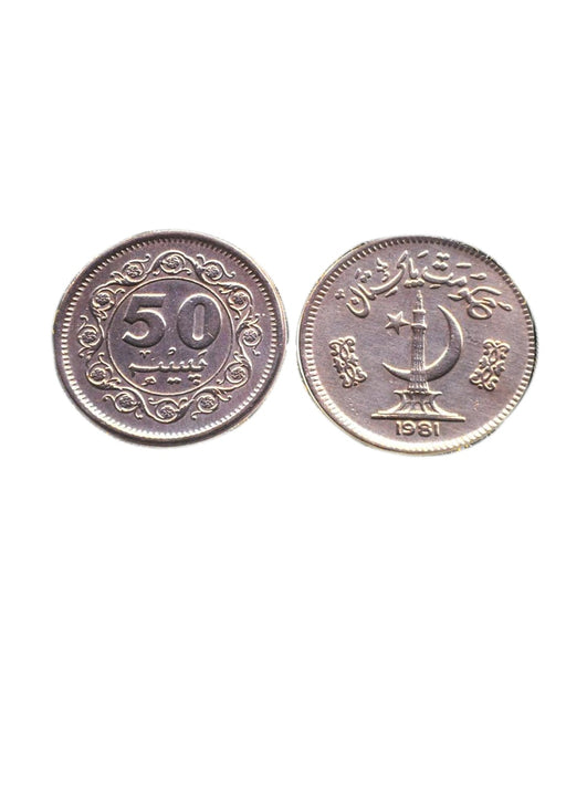 Pakistani Coin Coaster - 50 Paisa - Set of Two