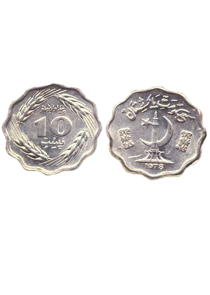 Pakistani Coin Coaster - 10 Paisa - Set of Two