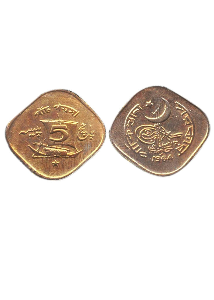 Pakistani Coin Coaster - 5 Paisa - Set of Two