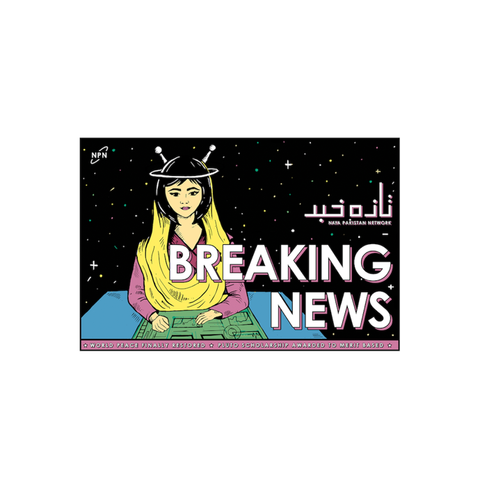 Breaking News Postcard