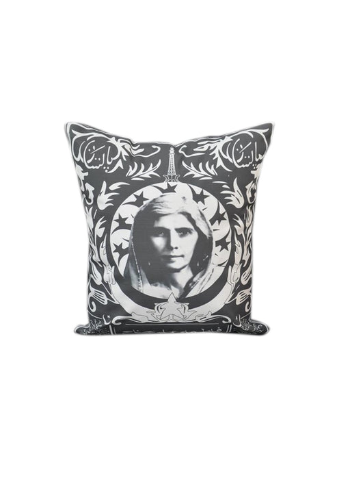 Pakistani Stamp Cushion - Fatima Jinnah