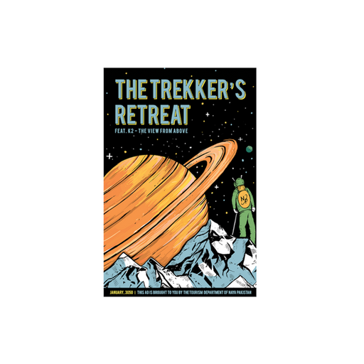 The Trekker's Retreat Postcard