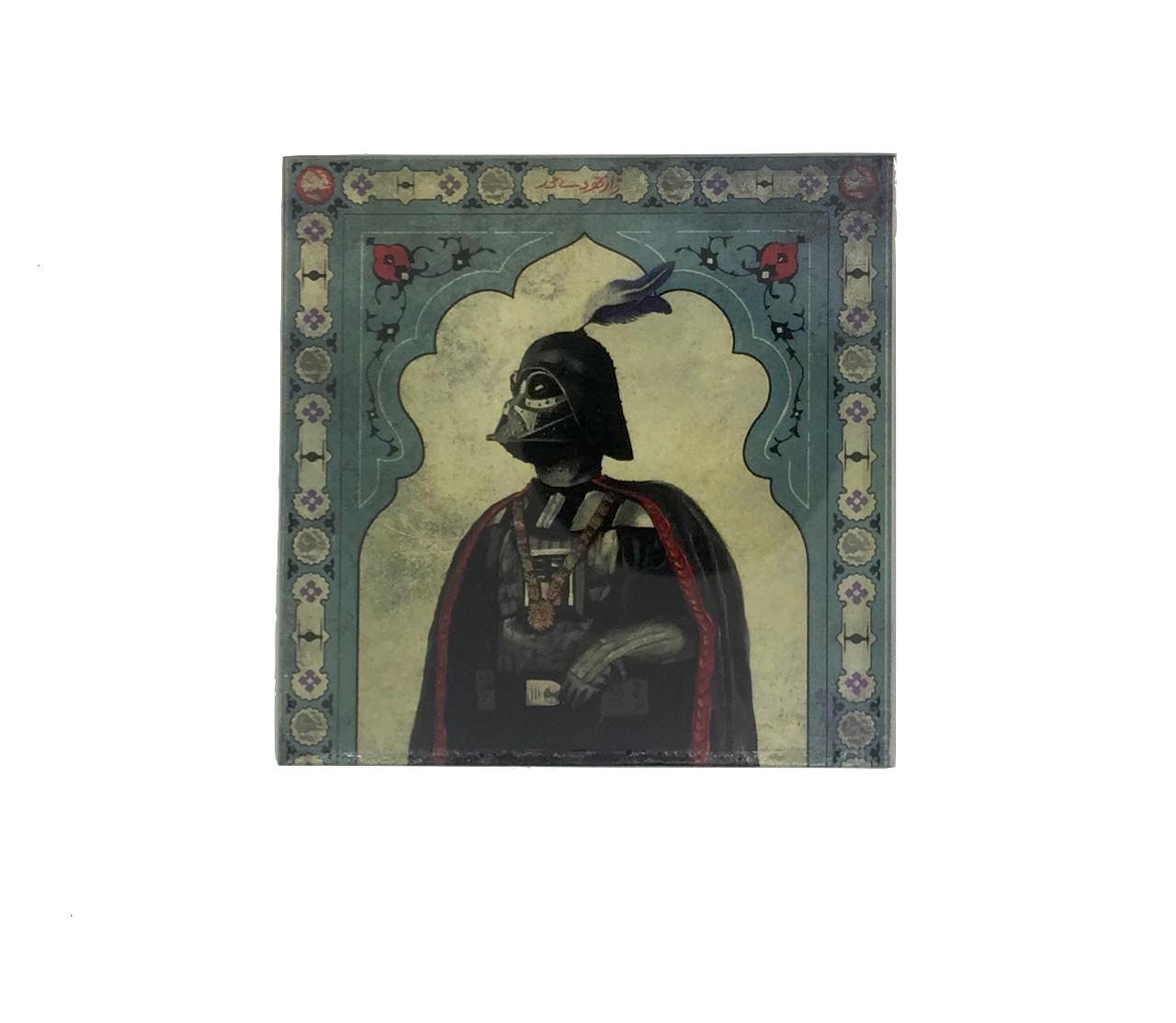 Star Wars Mughal Square Coaster- Darth Vader
