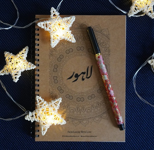 From Lahore With Love Notebook - 2