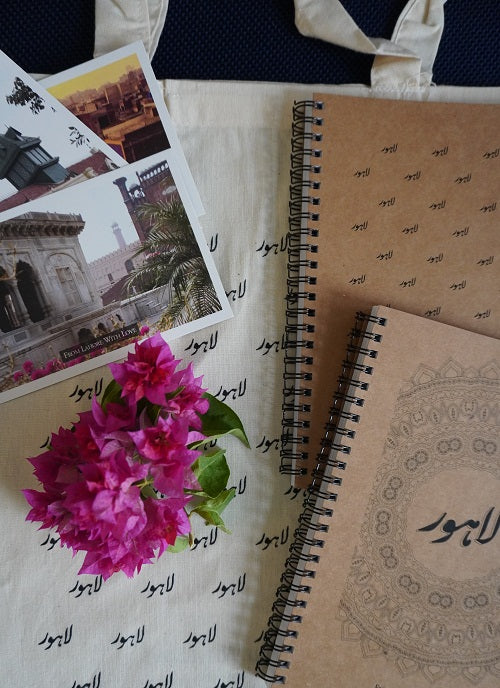 From Lahore With Love Notebook - 1