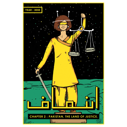 Lady of Justice Print