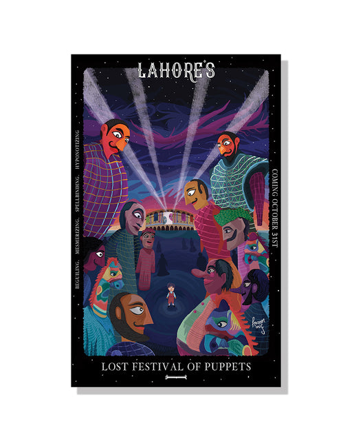 Lahore: Festival of the Lost Puppets