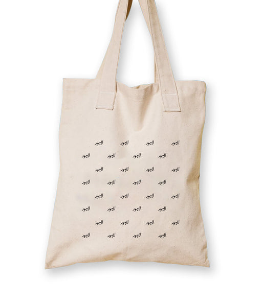 From Lahore With Love Tote Bag