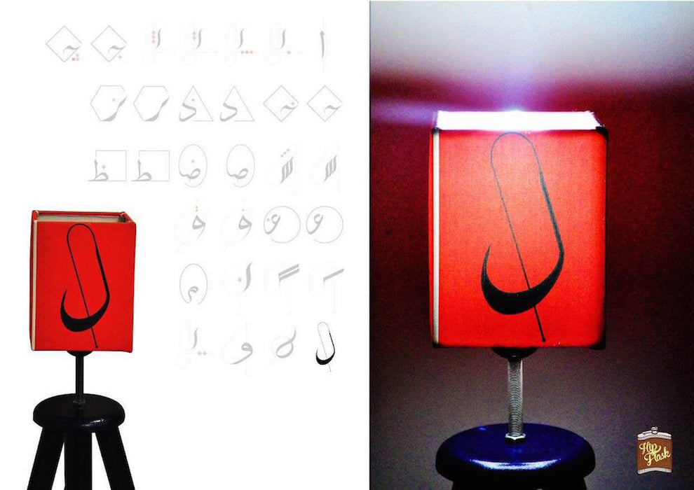 Urdu Calligraphy Mini Lampshade