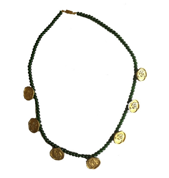 Dark Green Beaded Brass Iqra Calligraphy Necklace