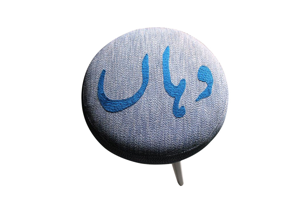 Hand Embroidered Khaddar Urdu Stools - Wahan